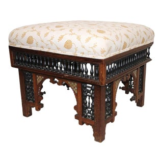 Moorish Ottoman Accent Stool or Side Table For Sale