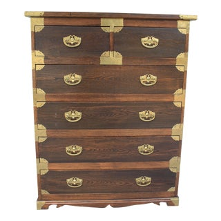 Chinoiserie Campaign Chest of Drawers