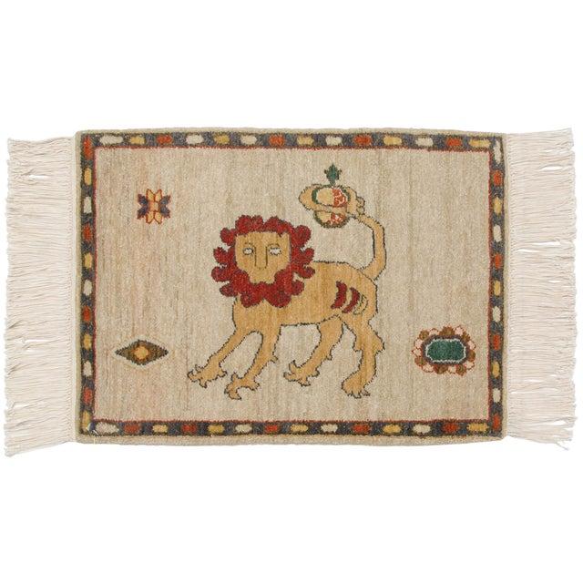"Figurative Vintage Pictorial Armenian Lion Design Square Rug Mat - 1'10"" X 2'6"" For Sale - Image 3 of 3"