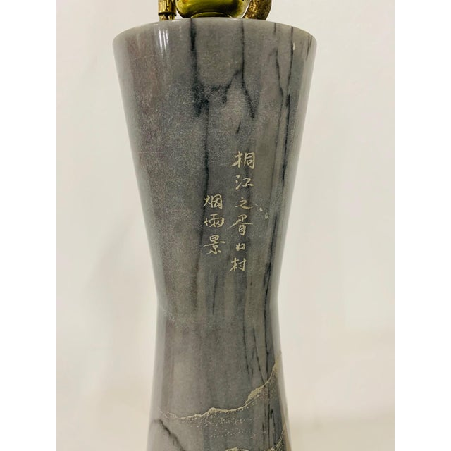 Pair of Etched Asian Themed Marble Lamps For Sale - Image 4 of 8