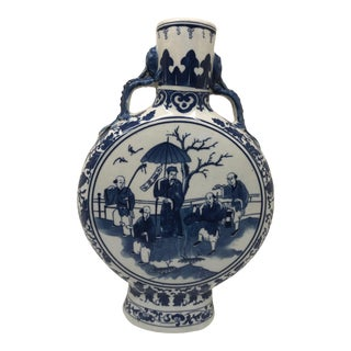Vintage Chinese Chinoiserie Flat Vase For Sale