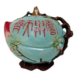 Chinese Ceramic Lidded Jar For Sale