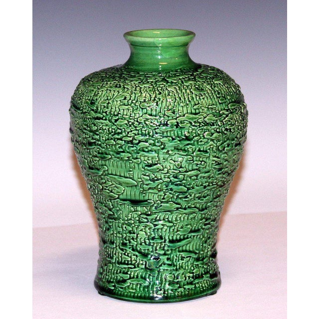 "Awaji pottery vase in pleasantly proportioned meiping form with richly textured surface. Circa 1920's. 7 3/4"" high, 5""..."