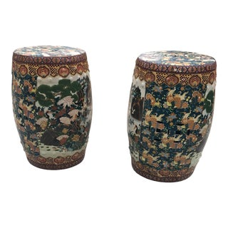 Late 20th Century Vintage Chinese Garden Stools - a Pair For Sale