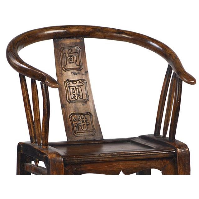 Antique Chinese wood chair with carved detail and characters. Each of these chairs is unique and may vary slightly in size...