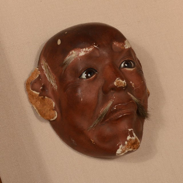 Mid 19th Century Antique Japanese Noh Mask Collection Framed Shadowbox For Sale - Image 5 of 12