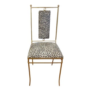 Italian Gilt Iron Chair With Leopard Print Hide Upholstery, Gio Ponti Inspired For Sale