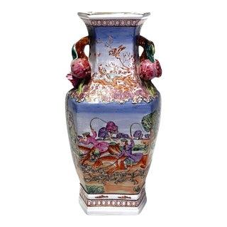 1970's Hong Kong Chinese Porcelain Hunting Scene Vase, Qianlong Style by Sadek For Sale
