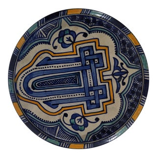 Early 19th Century Antique Moroccan Plate For Sale