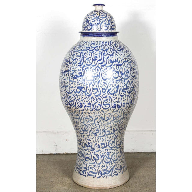 Large Moroccan Calligraphic Blue Urn 3 Feet High For Sale - Image 10 of 10
