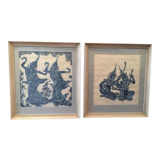 Pair of Chinoiserie Style Framed Prints