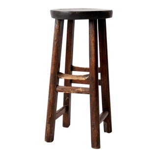 Antique Chinese Stool For Sale