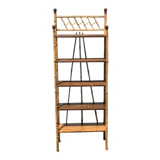 Vintage Victorian Style English Bamboo Shelf For Sale