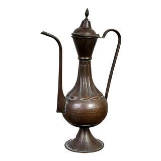 Antique Middle Eastern Arabic Islamic Coffee Tea Pot For Sale
