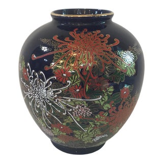 Vintage Japanese Hand Painted Vase For Sale