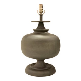 Currey & Co. Modern Bulbous Aged Zinc Finish Metal Table Lamp For Sale