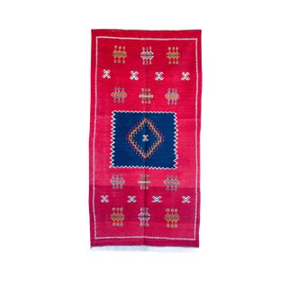 "Aknif Moroccan Berber Rug - 3'7"" x 6'11"" For Sale"