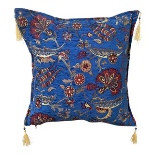 Authentic Turkic Motif Pillow Cover - 17ʺW × 17ʺH For Sale