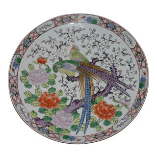 Antique Chinese Porcelain Hand Painted Platter With Peacocks For Sale