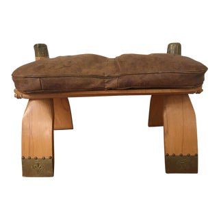 1940s Vintage Egyptian Camel Leather Saddle Bag Wood Brass Foot Stool Ottoman For Sale