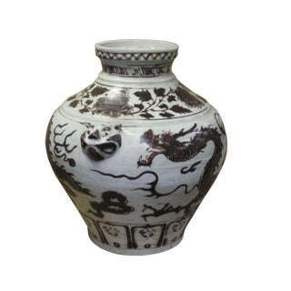 Chinese Ox Blood Red Off White Porcelain Dragon Graphic Fat Body Vase Jar For Sale