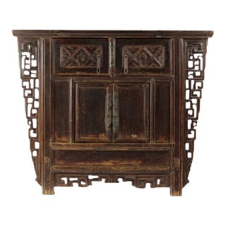 19th Century Chinese Woodcarving Altar Table For Sale