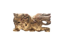 Image of Chinese Sculptural Wall Objects