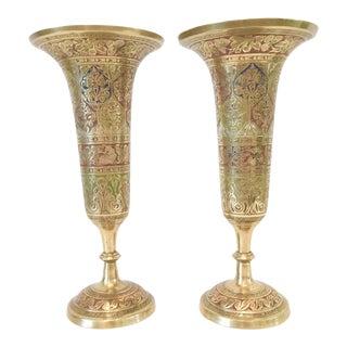 Indian Brass Vase Vessel Urns - a Pair For Sale