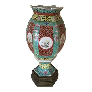 Asian Lantern Table Lamp For Sale