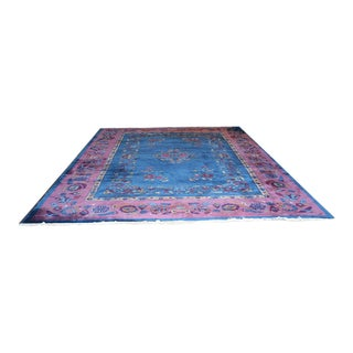 Aer Deco Chinese Mandarin Rug - 10′ × 14′ For Sale