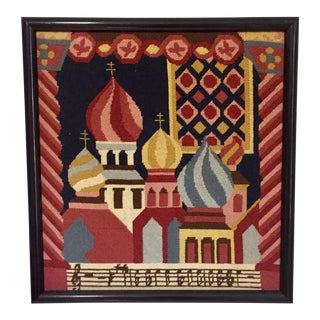 Vintage Russian Needlepoint Artwork For Sale