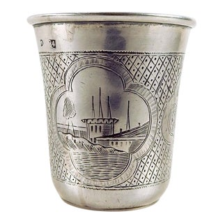 1846 Silver Russian Hand Engraved Kiddush Cup For Sale