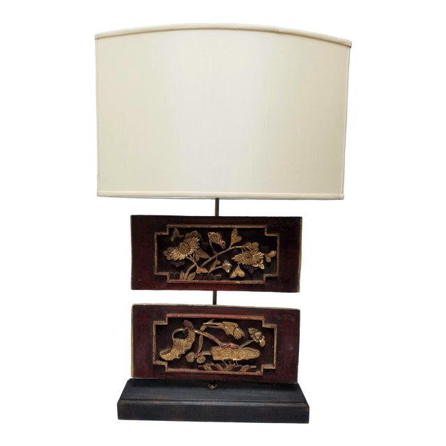 Carved Chinese Architectural Panel Lamp With Shade For Sale