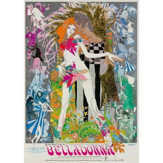 """Belladonna of Sadness"" For Sale"