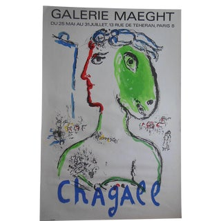 "Mid 20th C. Modern Ltd. Ed. Chagall Litho - 20""x30"" For Sale"