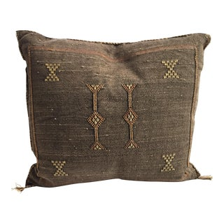 Brown Sabra Cactus Silk Pillow
