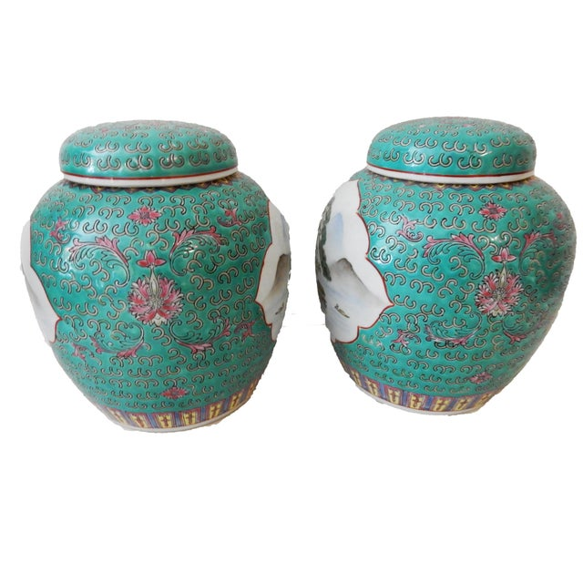 Asian Turquoise Ginger Jars - A Pair For Sale - Image 3 of 5