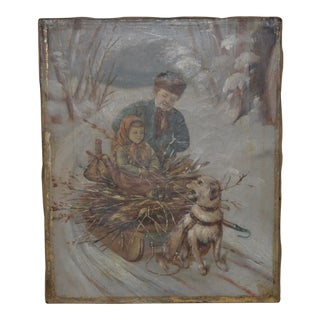 Mid 19th Century Russian School Folk Art Painting For Sale