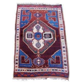 Karapinar Rug For Sale