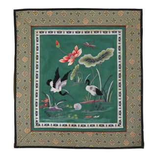 Vintage Asian Antique Silk Embroidery Cloth With Cranes in Pond For Sale