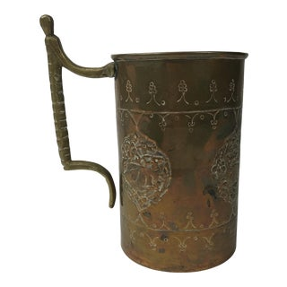 20th Century Persian Copper and Brass Mug For Sale