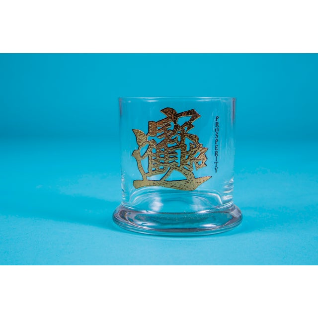 1960s 1960's Set of 8 Cera Chinese Character Glasses For Sale - Image 5 of 7