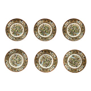 20th Century Chinese Decorative Plates - a Set of 6 For Sale
