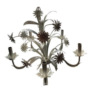 Mid Century Tole Chandelier For Sale