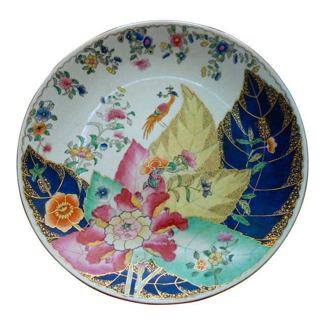 1960s Chinese Tobacco Leaf Plate For Sale
