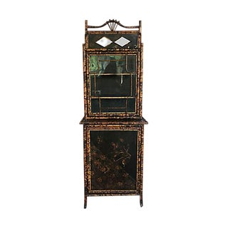 English Bamboo Chinoiserie Eterge For Sale