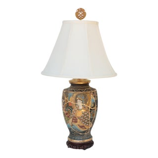 Kintsugi Gold Mended Satsuma Table Lamp For Sale