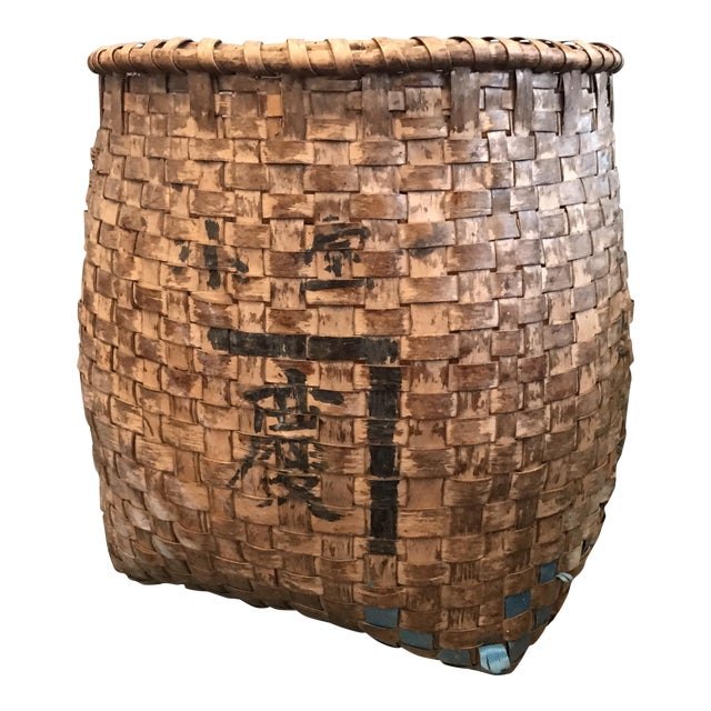 Antique Chinese Basket - Image 1 of 9