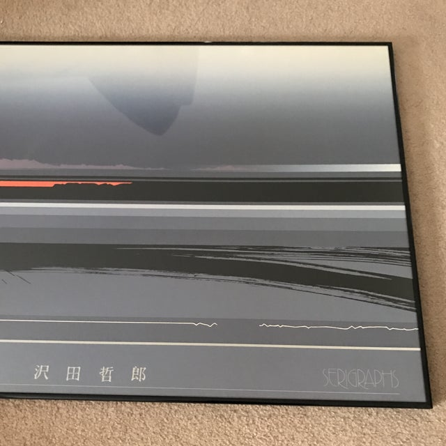 1985 Tetsuro Sawada Oblique Black Framed Art Print For Sale - Image 5 of 9