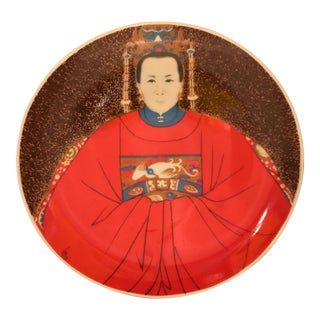 """Mandarin"" Porcelain Decorative Plate For Sale"